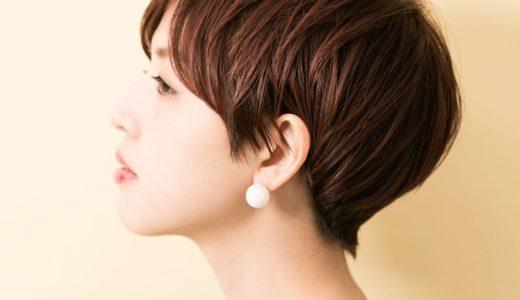 原宿、表参道美容師エリヒトミのシンプルな生き方~基礎化粧品~