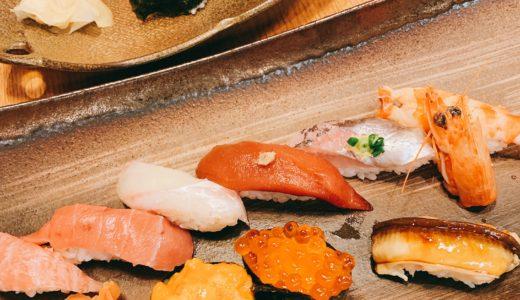 新宿のお鮨屋さんにランチに行ってきました