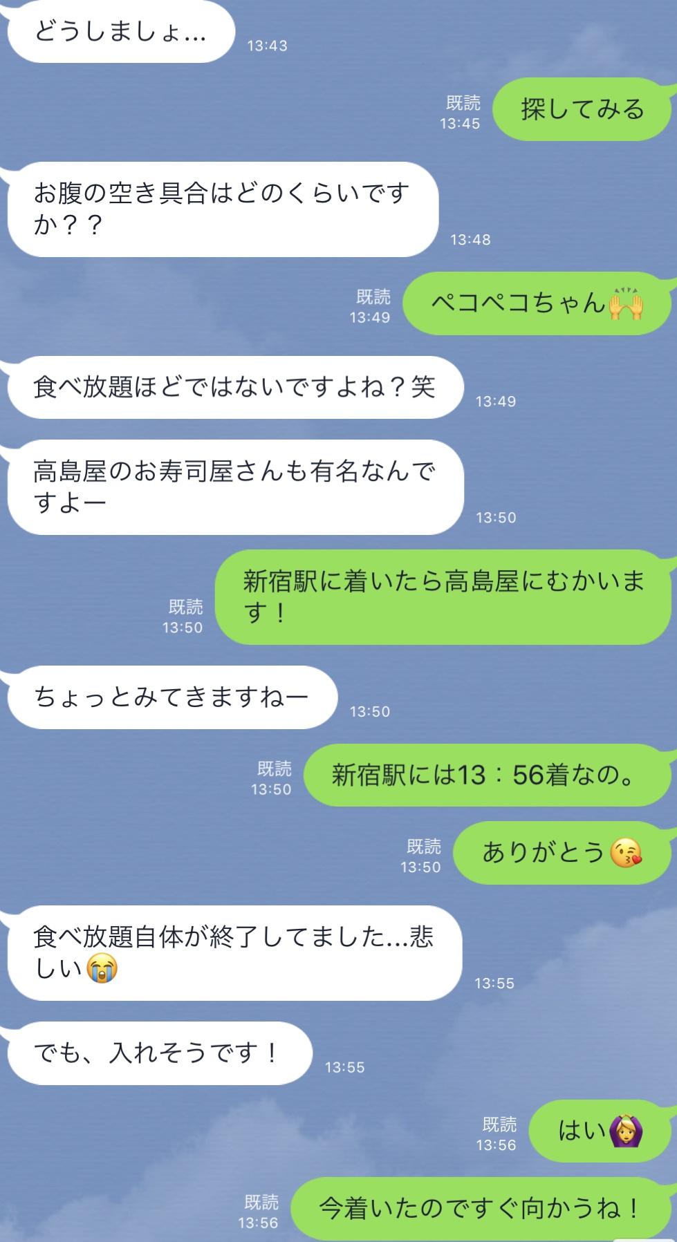 高島屋お鮨