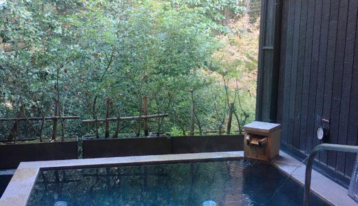 2018年最後の温泉旅行@箱根湯本