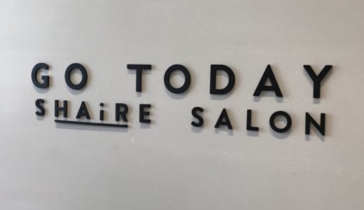 GO TODAY SHAiR SALON本店のメンズカットが得意な仲良しクルーを紹介します♬