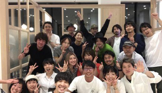 8/20月曜日【GO TODAY SHAiR SALON夏のオフ会】開催します!
